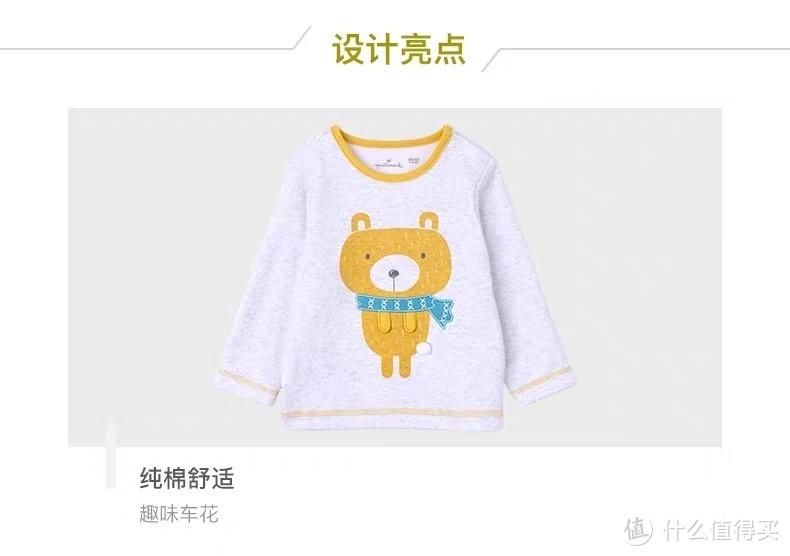 双11十一清单:男婴童春秋纯棉长袖T恤上衣清单。颜值至上,抛开性价比!