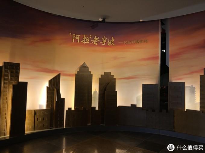 宁波市中心小资吃吃吃逛买攻略(下篇)