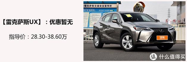有颜值、空间大、动力强,豪华紧凑级SUV-凯迪拉克XT4值不值得买?