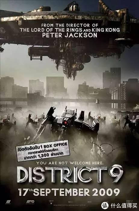 2009年上映的电影,10年后都等着它拍续集