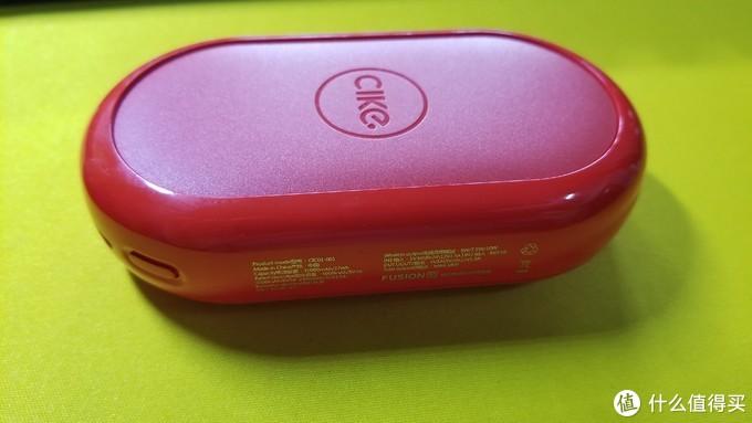 出街好看+不用带线:iPhone 同款骚红配色充电宝—cike小红玩 使用体验