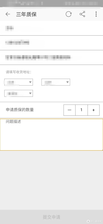 上面的地址都是默认的当时定单的收货地址和收货人信息,试过了在这里这个可以任意修改的…