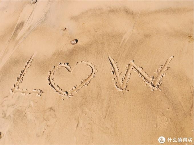 非常软的沙滩