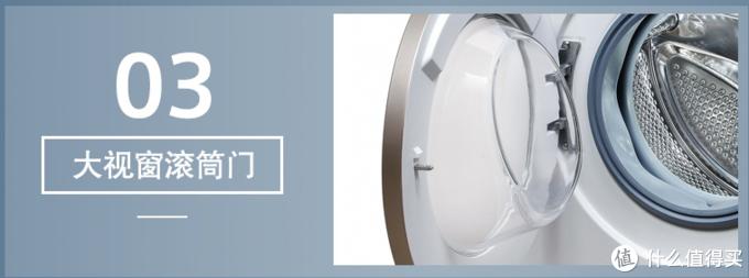家电界的蓝领:西门子IQ100洗衣机三年使用体验