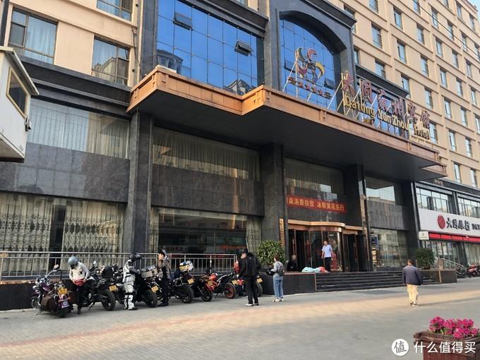 抵达大同云州宾馆,当地不错的酒店,四间房五百元人民币,这消费的真爽。