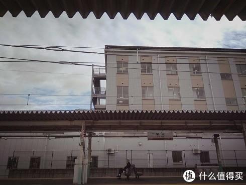 日本零零散散的游玩(三)