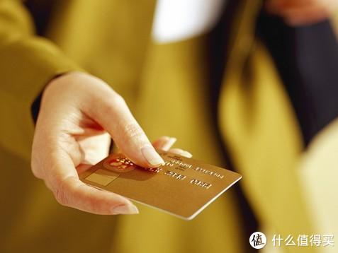 信用卡申请该选择哪家银行?四大行与他行相比,都有哪些优缺点?