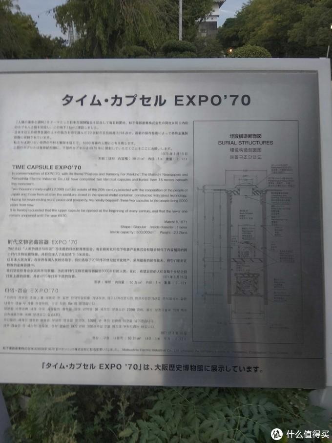 日本零零散散的游玩(四)