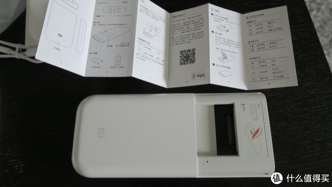 留声留影,让打印更鲜活——小米口袋照片打印机测评
