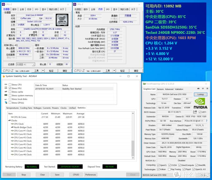追风者TC14PE,300元不到的风冷居然还能挑战i9-9900KF超频?