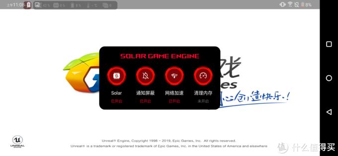 为游戏玩家而生 - ASUS ROG Phone 2 体验
