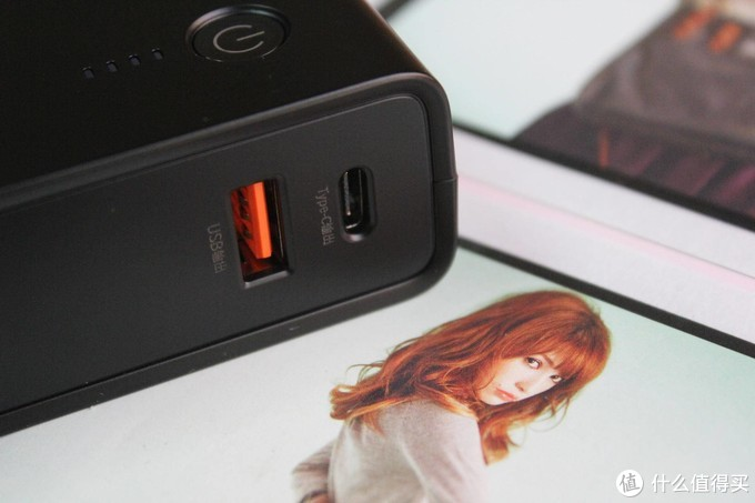 Type-C & USB-A 输出口