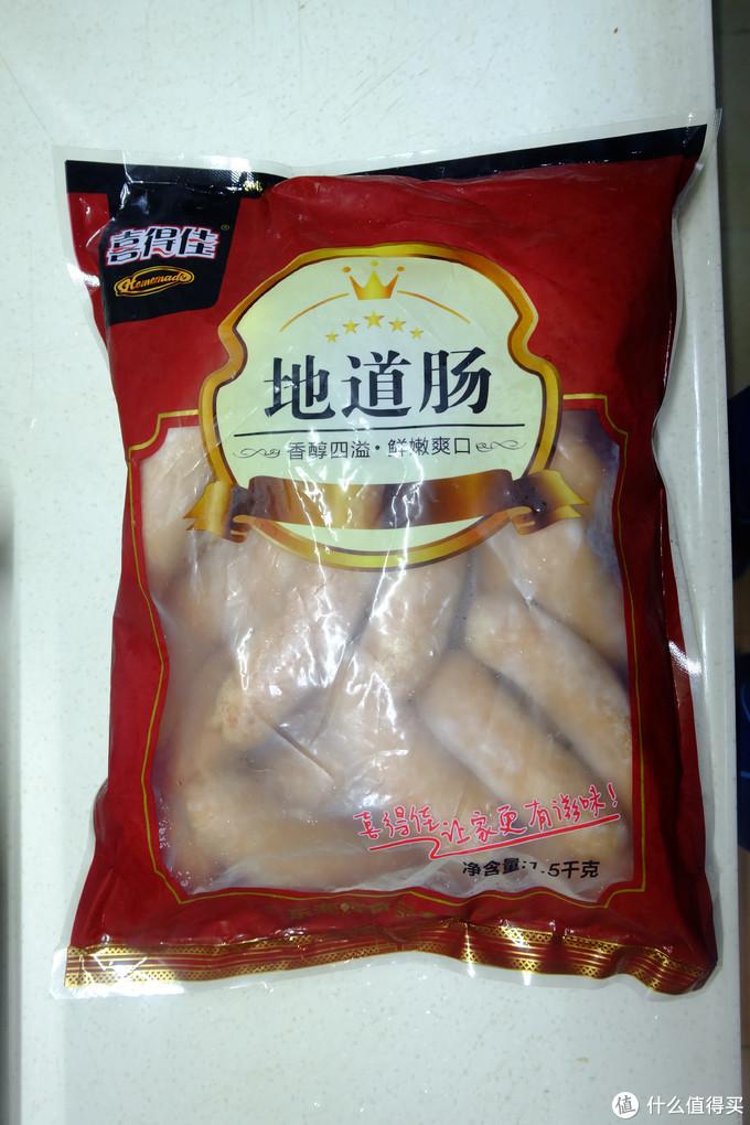京东生鲜购买记录(四),103元购买的生鲜超值吗?