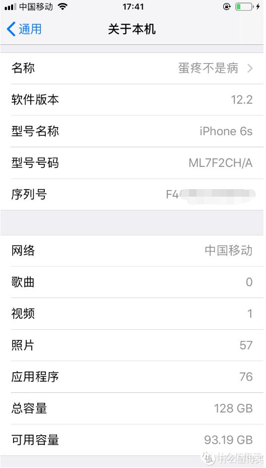 【180天长测】苹果6s 品胜2150mAh+扩容128G翻车了吗?