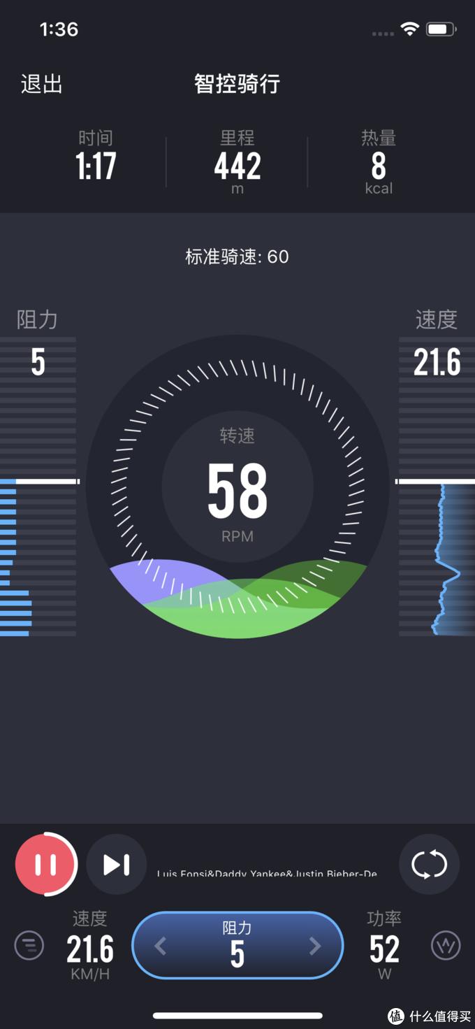 骑行过程中可以选择app自带音乐播放器,这个播放器会根据实际骑速与目标骑速的快慢来调整歌曲的快慢,从而提醒你应该调整自己的节奏,达到训练目的