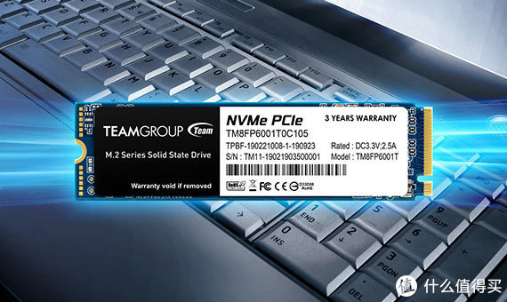 耐用性高于一般TLC产品:Team 十铨 发布 MP33系列 M.2 SSD 固态硬盘