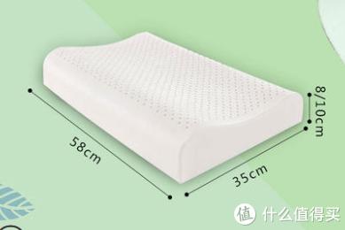 10 级颈椎病患者的救赎 - 菠萝斑马 tpeQ 弹珍珠版软管枕