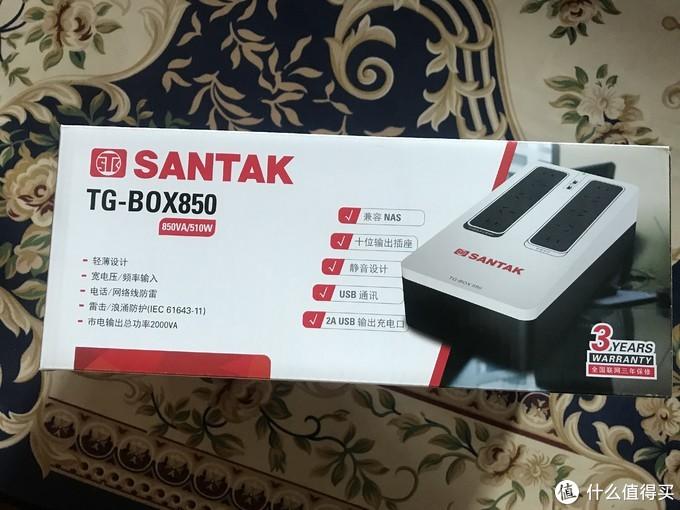 设计行业者利器 —— 山特TG-BOX不间断电源