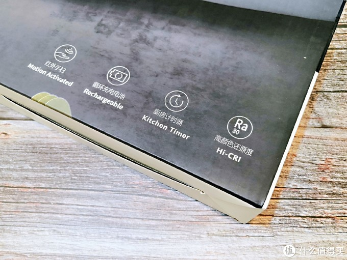 让厨房再提升一个档次-EZVALO几光智能橱柜灯开箱使用测评
