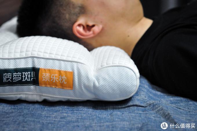 可以DIY的枕头,可以DIY的美梦——菠萝斑马软管颈乐枕热乎的测评