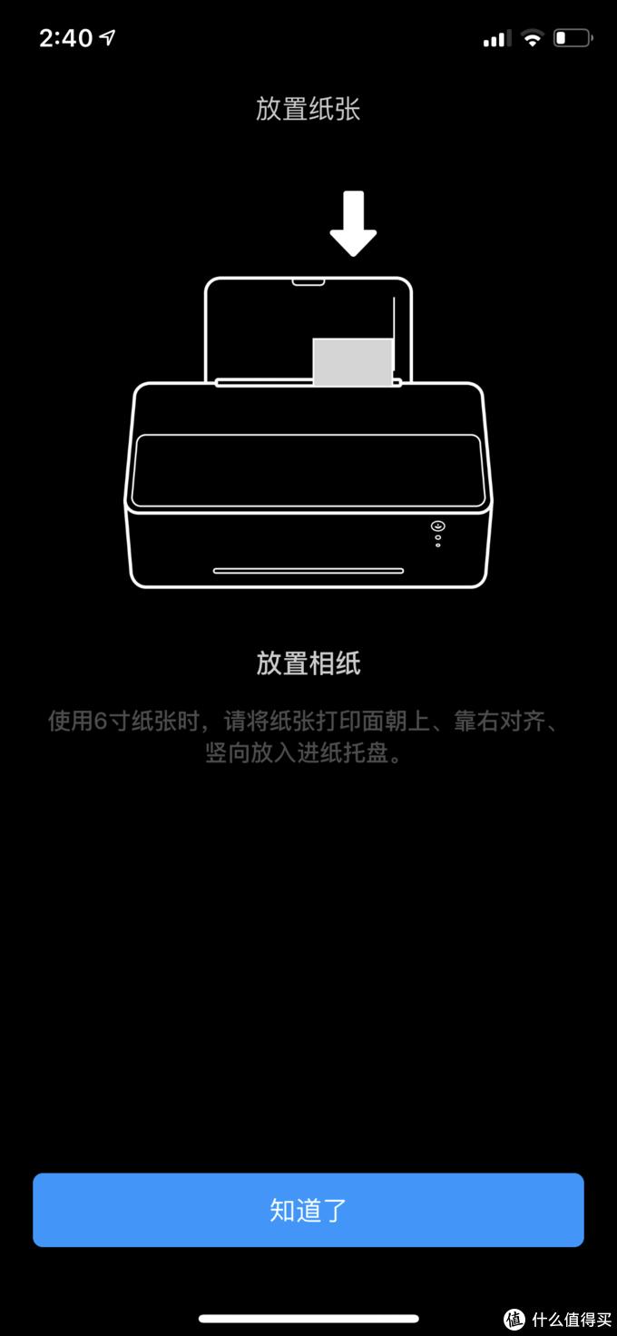 省心易用--小米 米家喷墨打印机评测