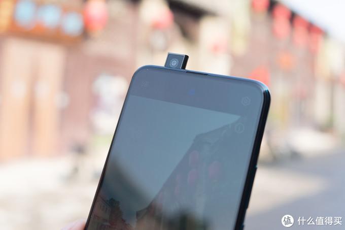 颜值在线的千元机,体验华为畅享10 Plus全面屏手机
