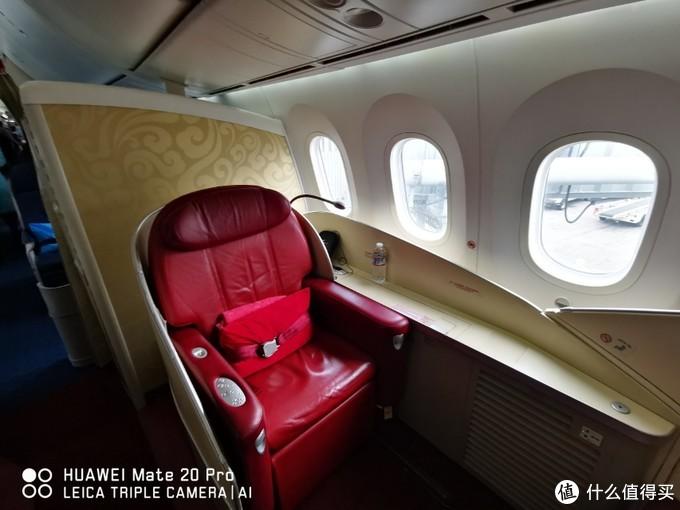 飞翔四海 2:厦门航空西雅图飞深圳头等舱体验