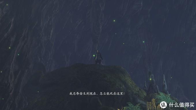 石田三成跑到了山里,准备最后一战。