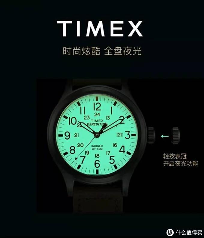 天美时 TIMEX户外经典运动手表T49963开箱测评