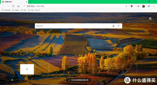 界面字体很谷歌 各种浏览器书签导入