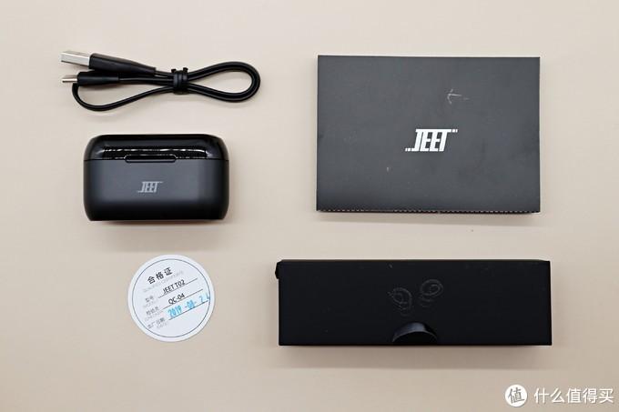 对标千元级?JEET Air Plus真无线蓝牙耳机