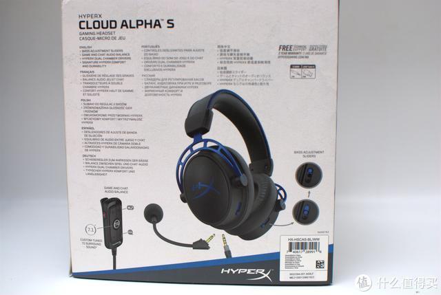 别说我贵,因为你不了解——HyperX Cloud Alpha阿尔法s耳机