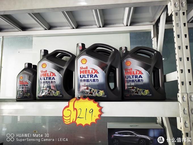 途虎养车283元真香保养套餐,到底值不值得买?