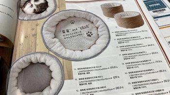 nitori吸湿发热温暖猫窝图片展示(主体|接触点|底部|适配器|水桶)