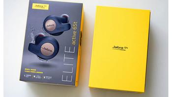 捷波朗Active Elite 65t真无线耳机外观图片(接口|线材|随身盒|耳塞套|包装)