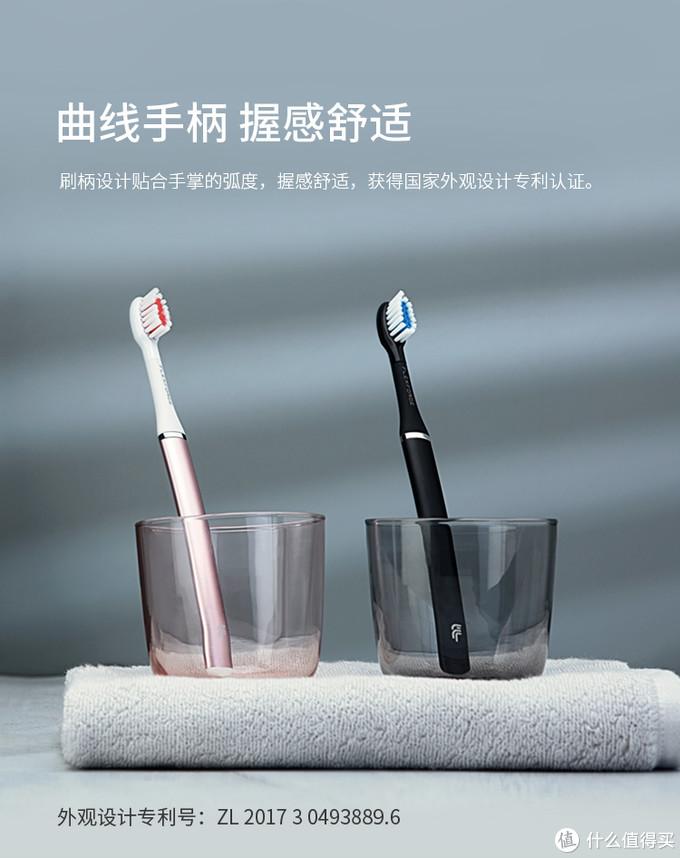牙刷新选择,手动也给力!菲莱斯牙刷M18堆栈牙刷,好用!真的好用!
