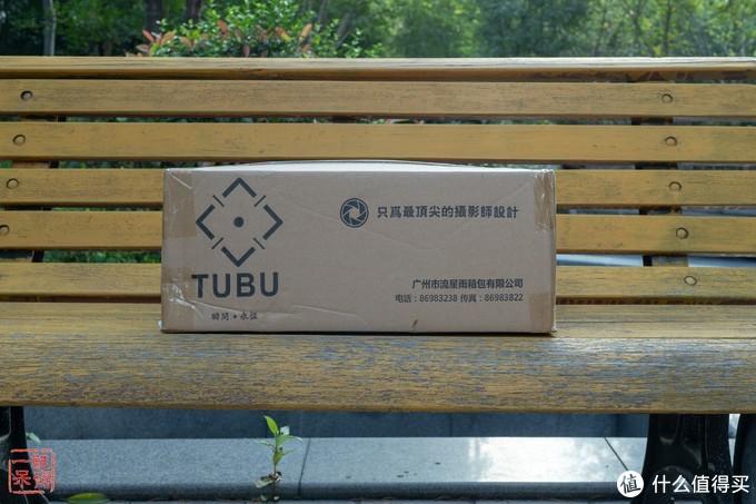TUBU 复古双肩摄影包开箱介绍及体验