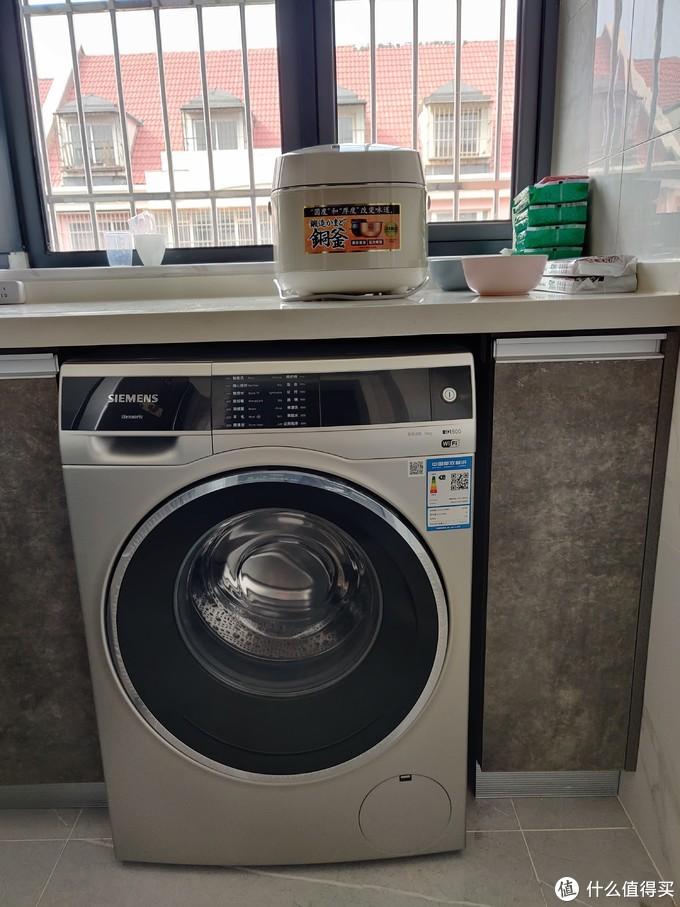 洗衣机正面