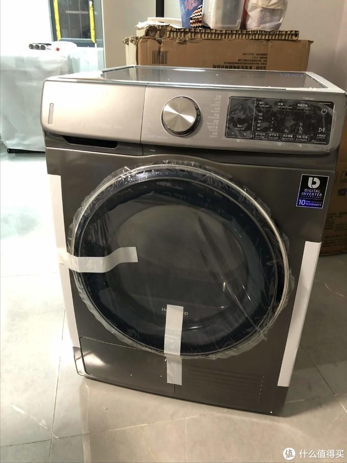 我买的第一台干衣机