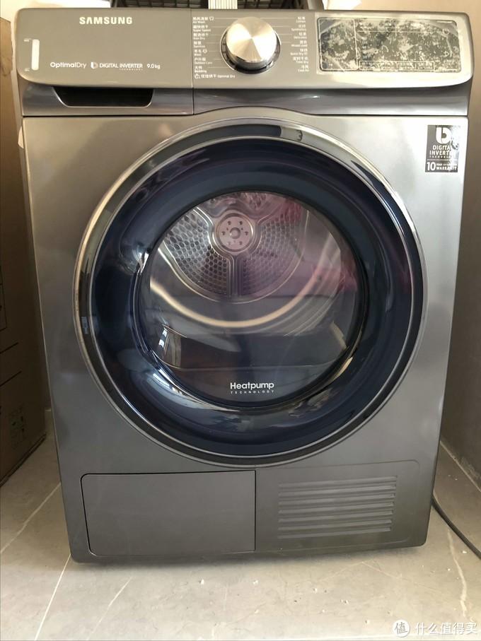 我买的第二台干衣机