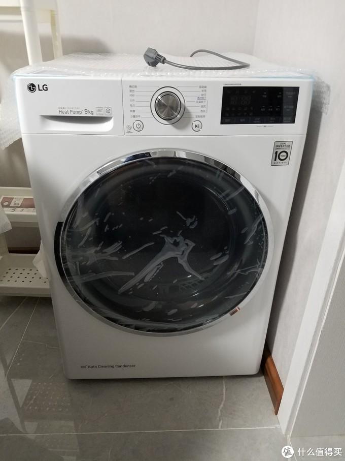 我买的第三台干衣机