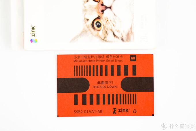 小巧便携值得称赞,打印质量有待提升——小米口袋照片打印机使用测评