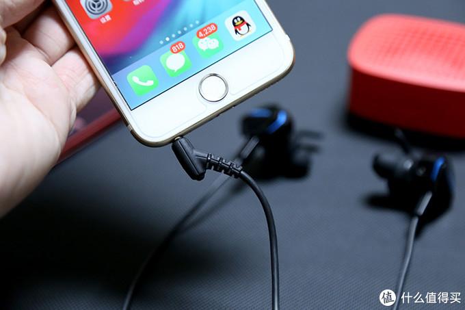100至300元的游戏电竞耳机买哪个?四款耳机简单体验对比