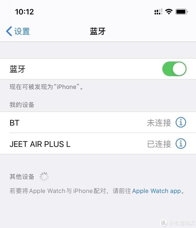 入耳式蓝牙耳机新手上路   JEET Air Plus 真无线蓝牙耳机上手体验