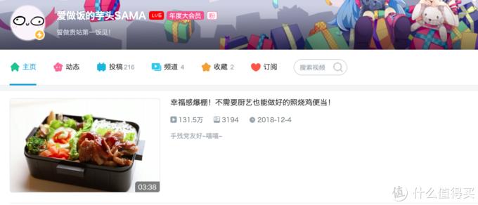 超喜欢的B站up主分享推荐,除了看视频还能学知识。