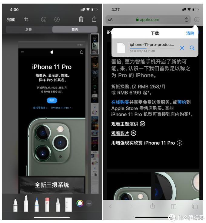 番外篇,我发现的关于iOS 13的40点不同