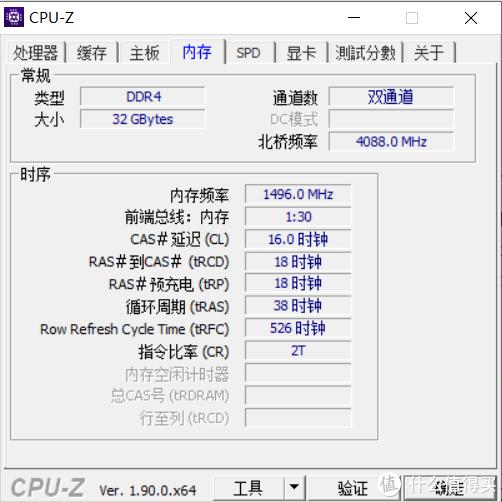 cpu—z
