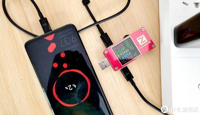 65W大功率,紫米推出一款TYPE-C充电头产品,笔记本适用