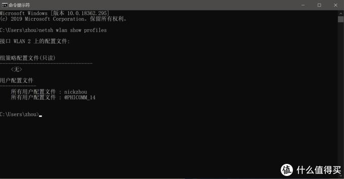 原来可以这样用! Windows下CMD(DOS)命令推荐