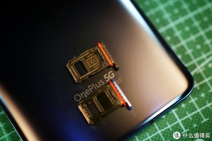 一加7pro 5G开箱体验